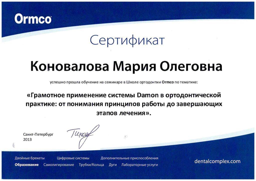 doc03594520191025191731_001