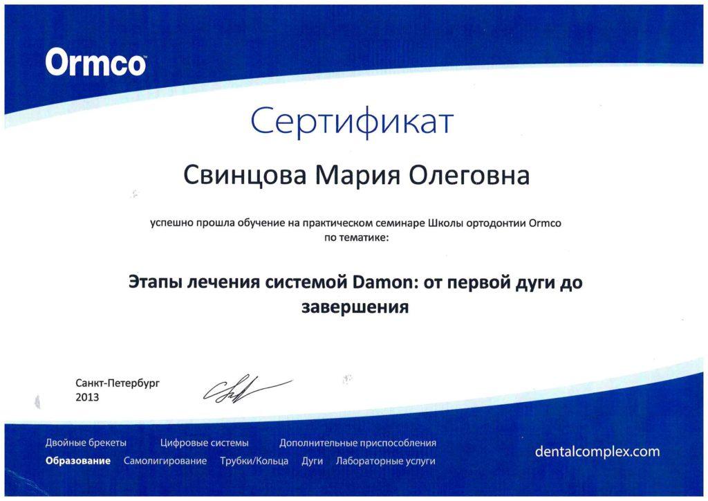 doc03594620191025191822_001