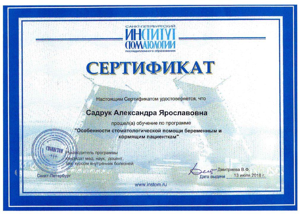 doc03602020191028135933_001