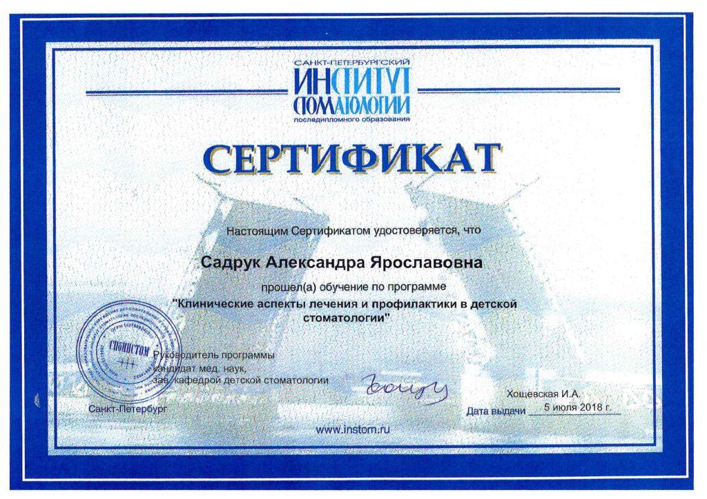 doc03602120191028135955_001