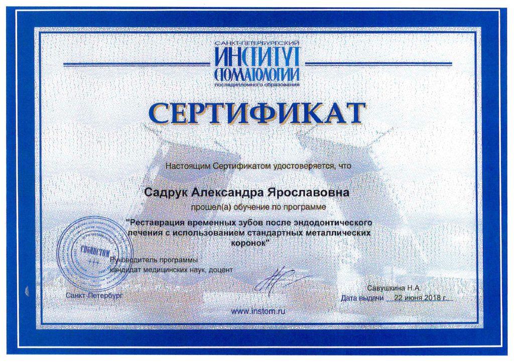 doc03602520191028140142_001