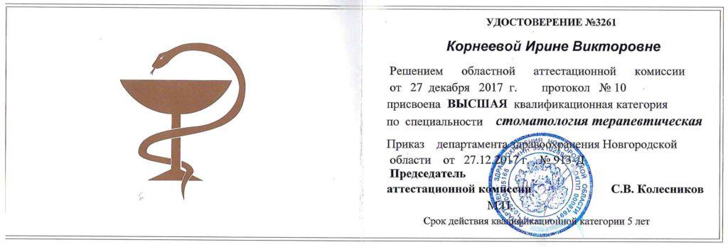doc03612620191029163306_001
