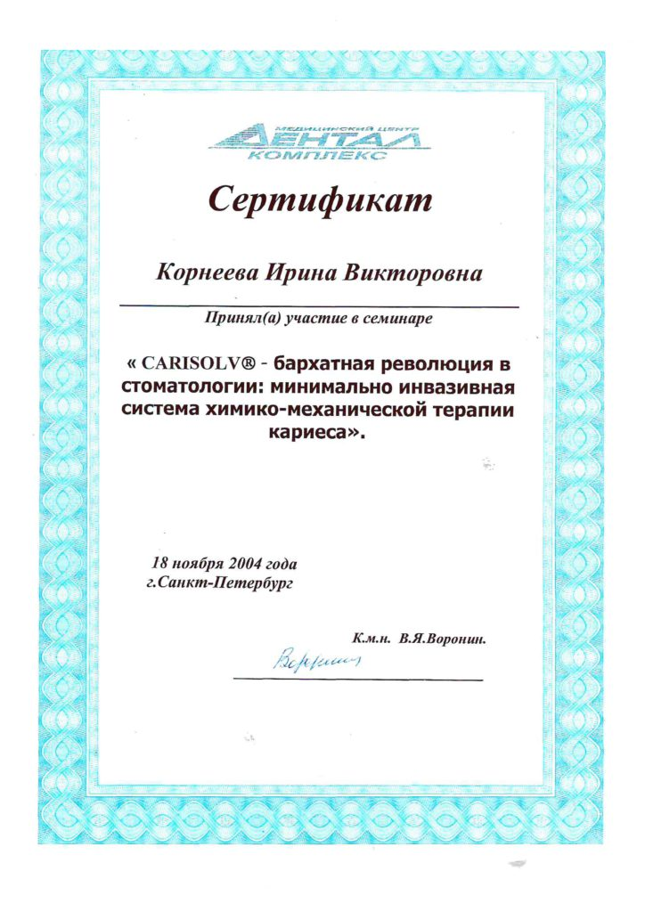 doc03613120191029163455_001